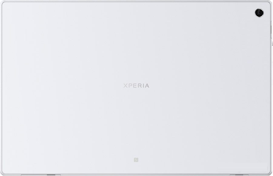 Sony Xperia Tablet Z LTE  (White)